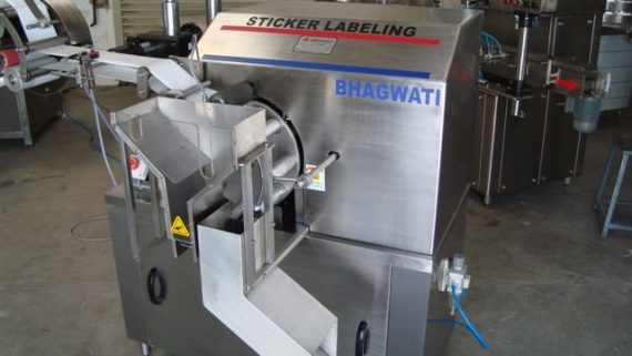 Tube Labelling Machine